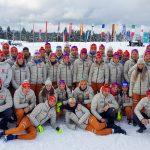 Tag 1 - Nordische Ski Junioren Weltmeisterschaft